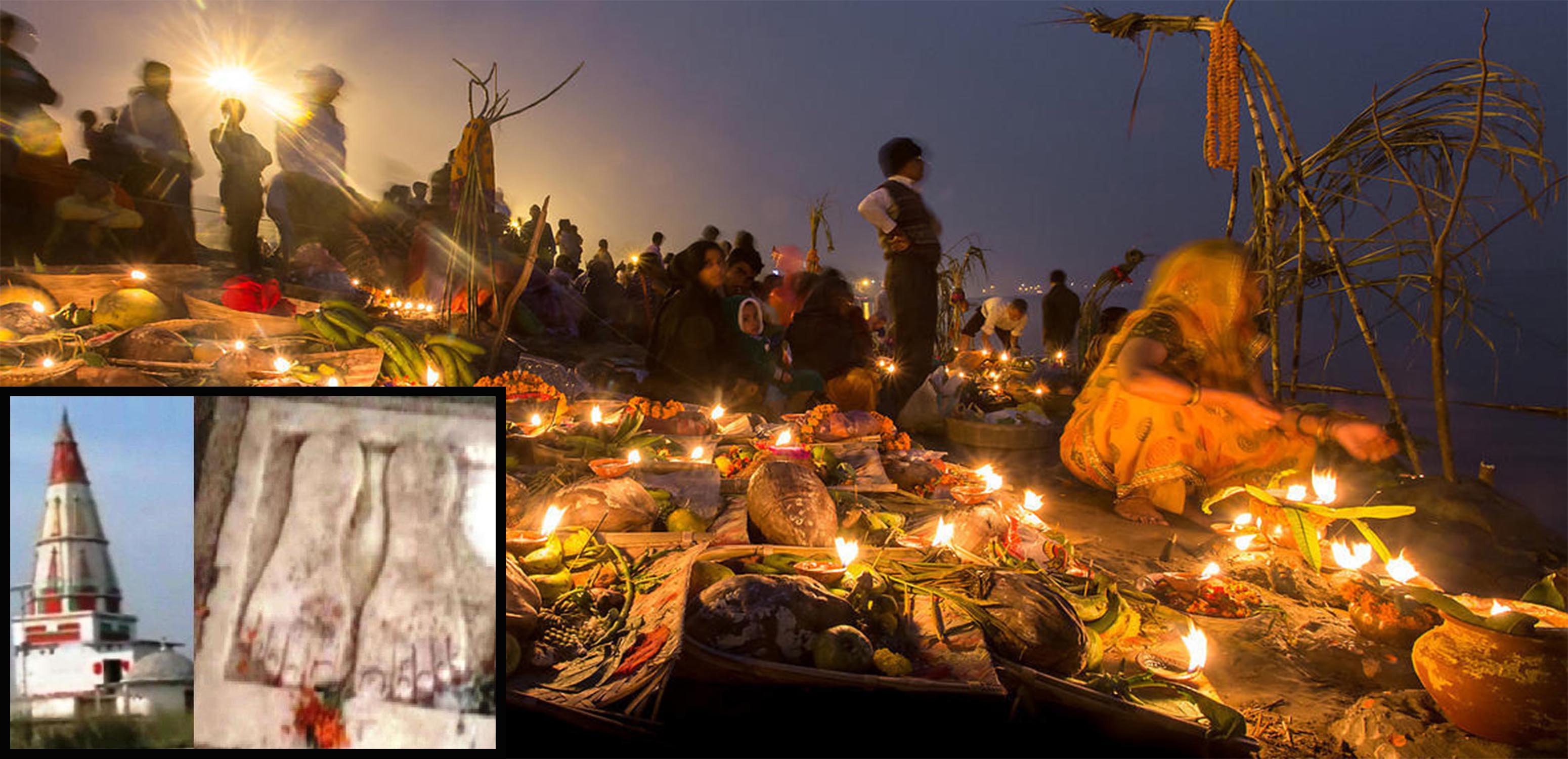 Chhath Special chhath puja sita maa munger