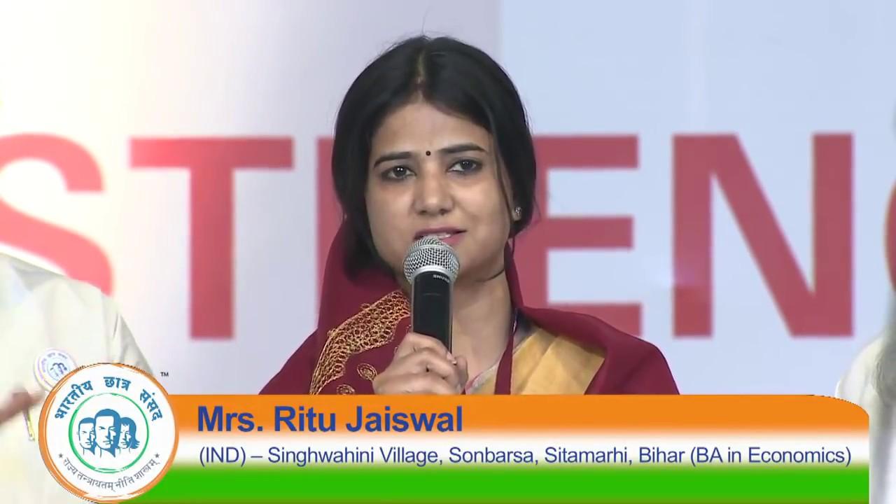 ritu-jaiswal-mukhiya-bihar