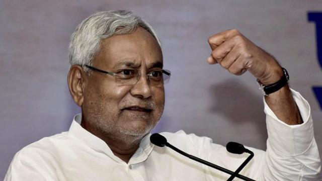 Bihar Nitish