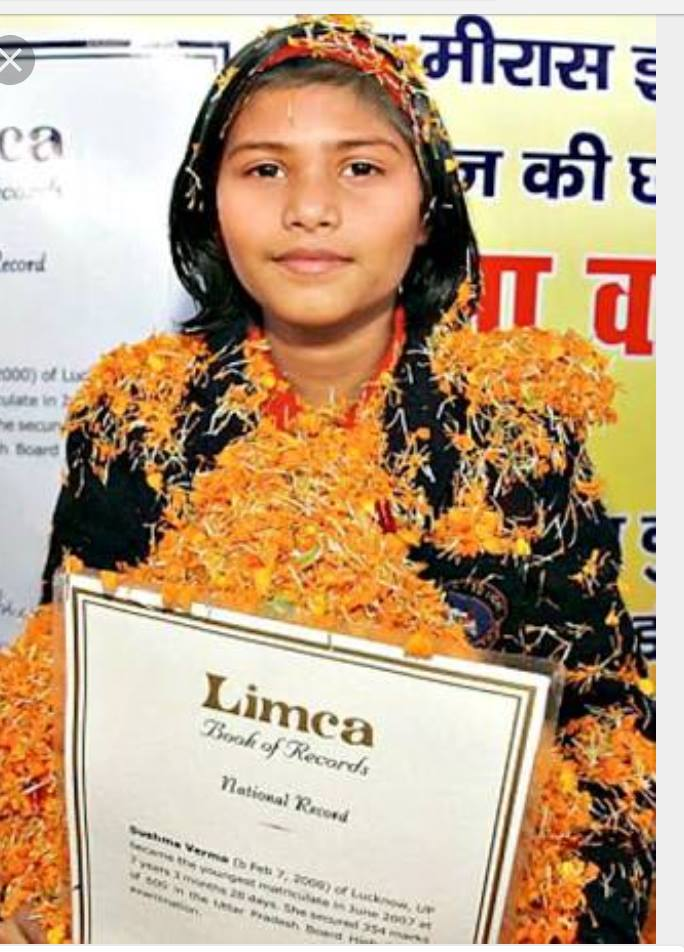 Limca Book Of Record Sushma Verma