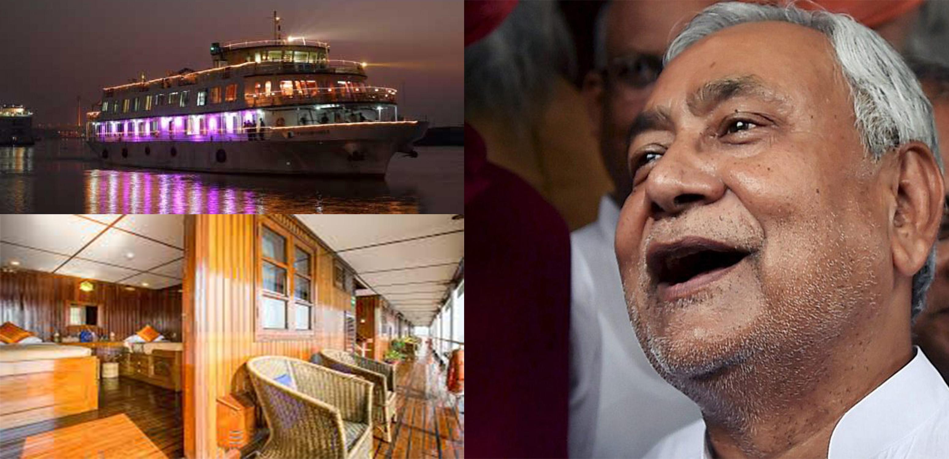 ABN Rajmahal Cruise