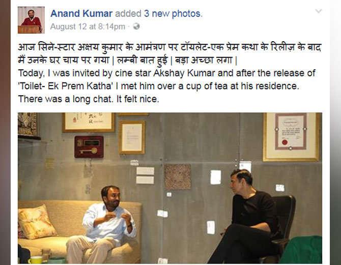 Hrithik Roshan super 30 anank kumar akshya kumar