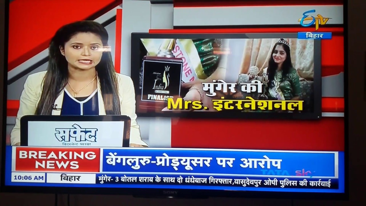 dr-neha-gupta-selected-in-mrs-india-interanitonl-competition