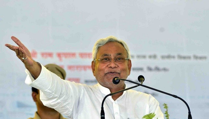 bihar special state package