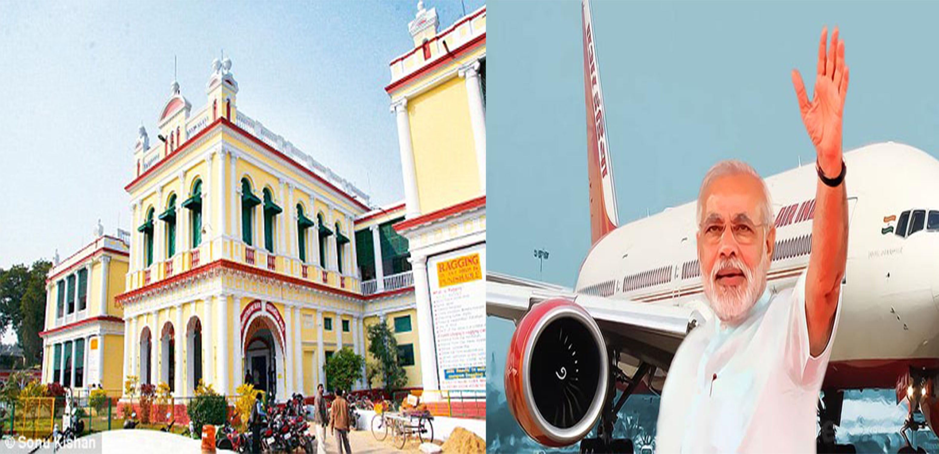 Patna University 100th Anniversary