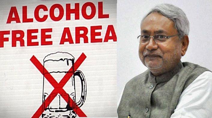 alcohal ban failure