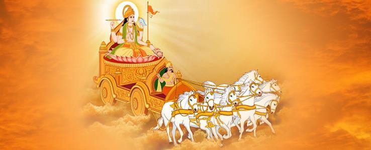 beginning of chhath puja surya dev