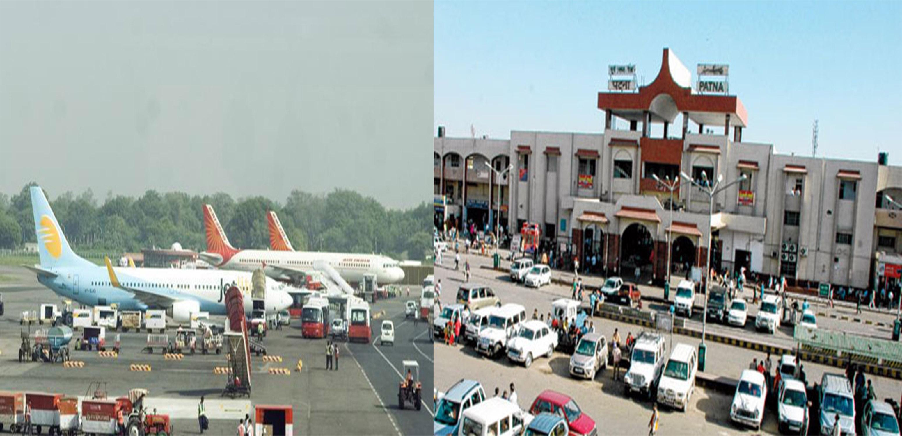 flight schedule patna airport