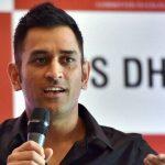 Dhoni Cricket Academy