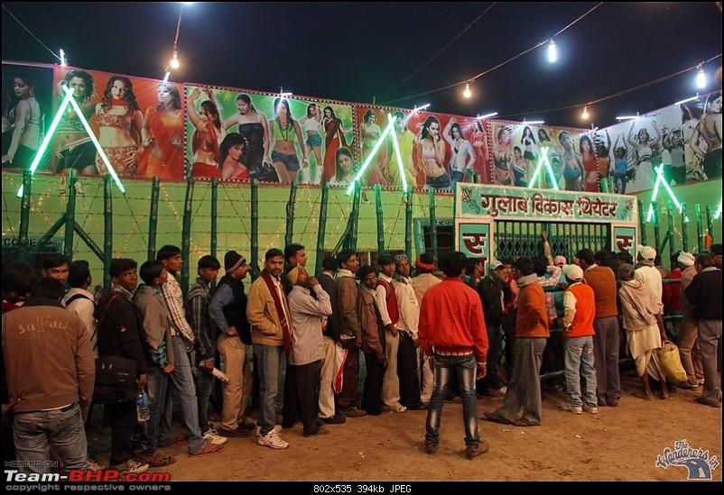 SP ban theatre sonpur mela