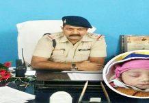 inspector tiwari