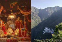 new rule vaishno devi visit