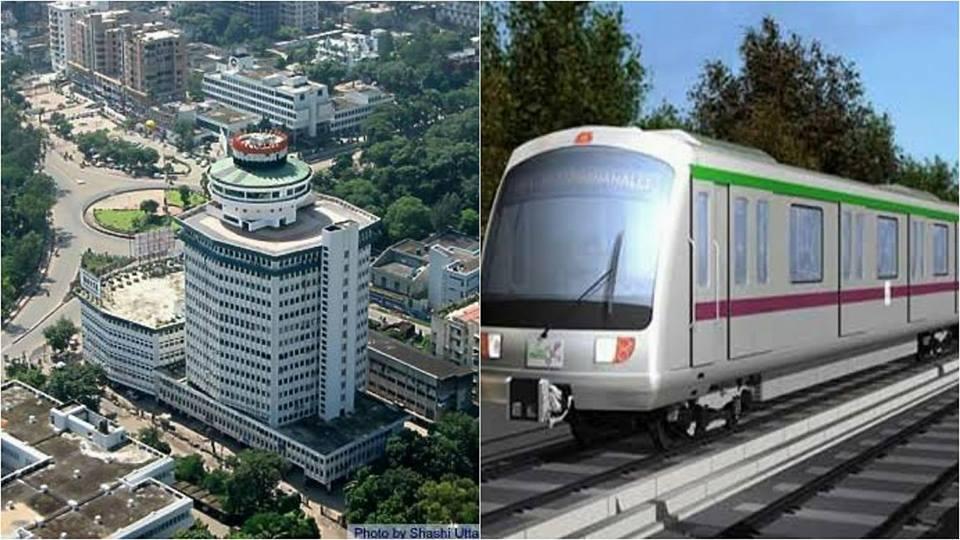 patna metro project 2018