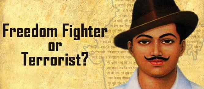 bhagat singh shaheed or terrorist