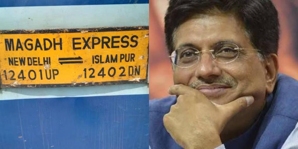 रेल मंत्री पीयूष गोयल की मेहनत ला रही रंग, 10 साल बाद समय पर खुलेगी मगध एक्सप्रेस  - शब्द (shabd.in)