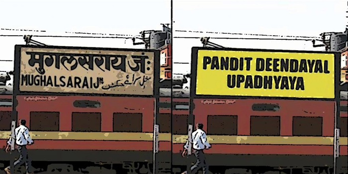 गया-सासाराम रेलवे स्टेशन का नाम बदलने के लिए PM को लिखा गया पत्र, सोशल मीडिया पर हुआ वायरल  - शब्द (shabd.in)