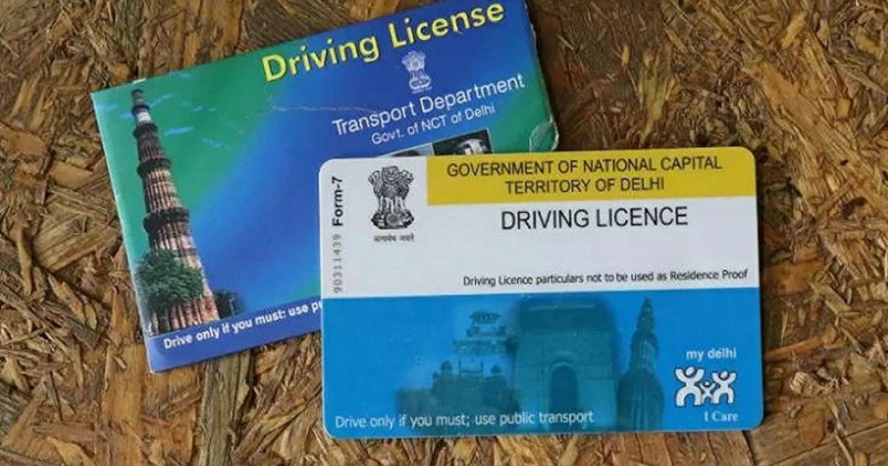 बदल गया ड्राइविंग लाइसेंस बनाने का नियम, DTO आफिस का नहीं लगाना होगा चक्कर, घर बैठे-बैठे होगा काम